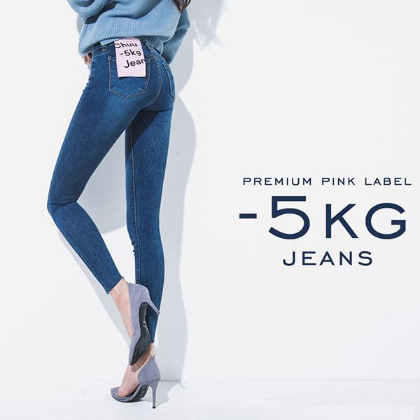 Kết quả hình ảnh cho chuu clothing korea store