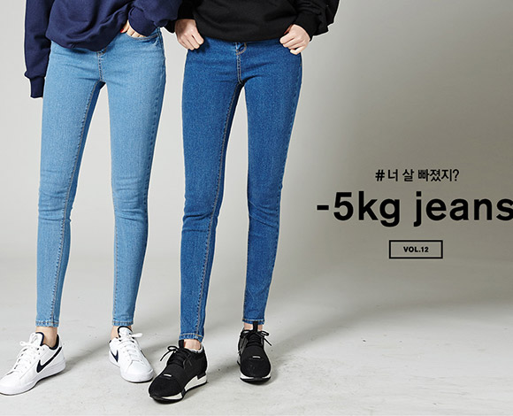 5 Kg Jeans Vol.12 by Chuu