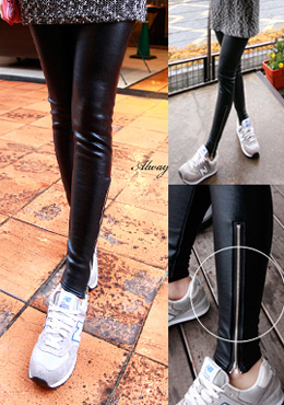 Zippered Leather Leggings