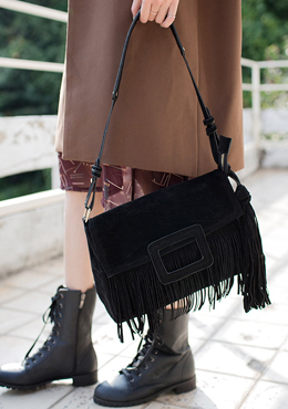 Fringed Suede Mini Bag