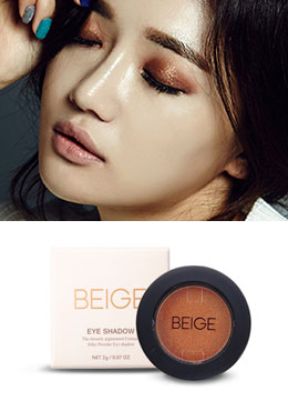 BEIGE#210 RUSH BRONZE