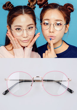 Thin frame glasses