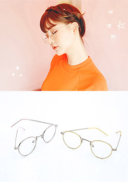 Everyday Fine Frame Glasses