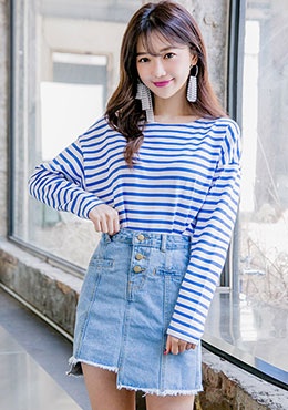 Picnic Day Denim Skirt