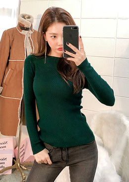Her Silhouette Knit Top