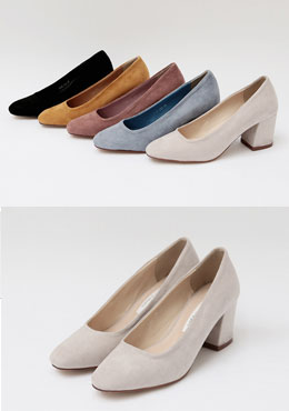 Pumped Up Suede Heels