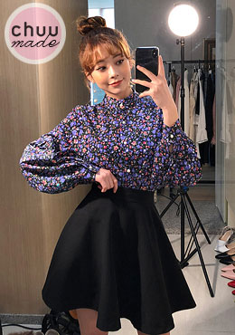 [CHUU MADE] Volume Cover Skirt