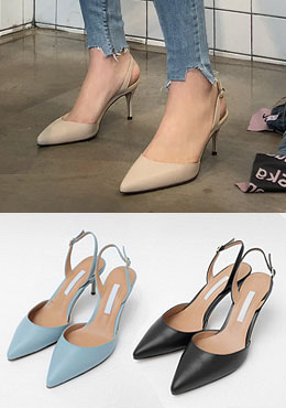 Slip On Destiny Heels
