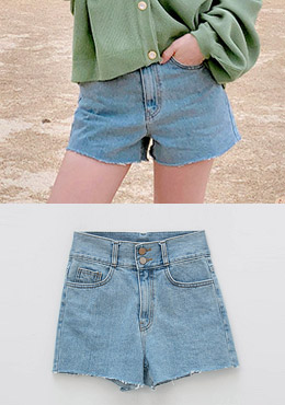 With Courage Denim Shorts