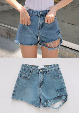 Blue Distressed Denim Shorts