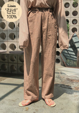 Loose Fit Light Linen Pants