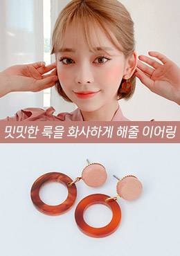Please Do Not Forget Me Earrings