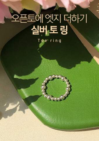 Silver Pearls Toe Ring