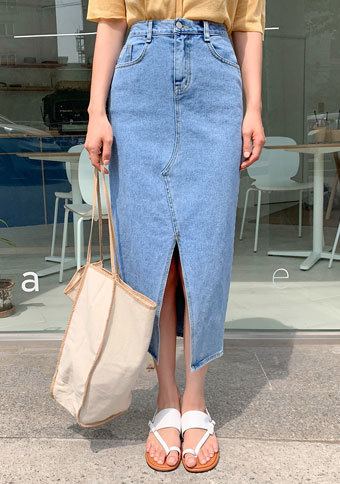 Front Slit Long Denim Skirt