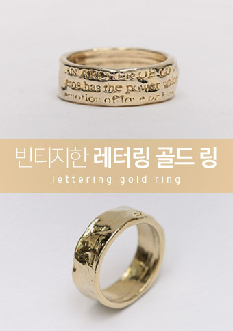 Power Of Emotions Engraved Gold Ring