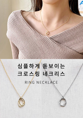 Grace Crossing Rings Necklace