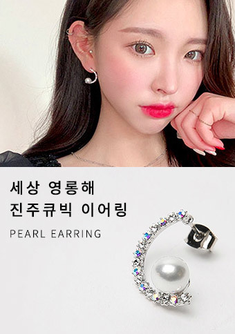 Moon Swings Pearls Earrings