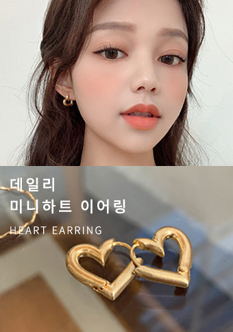 One Touch Heart Earrings