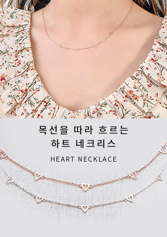 Jenna Love Necklace
