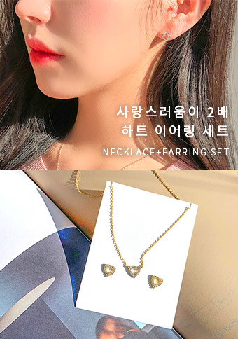 Love Triangle Necklace+Earrings Set