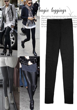 Plain Ankle Length Leggings
