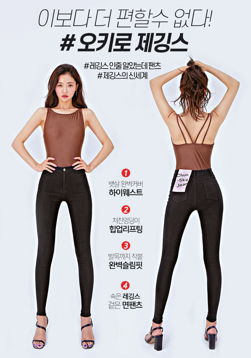 -5kg-jeans-vol90 by chuu