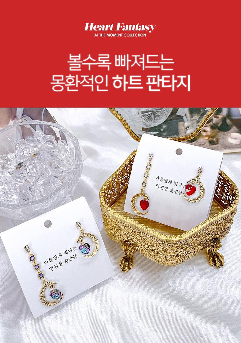 Heart Fantasy Earrings by Chuu